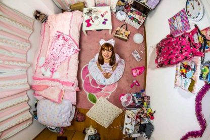 La habitación # 256 - Ryoko, Tokio, Japón